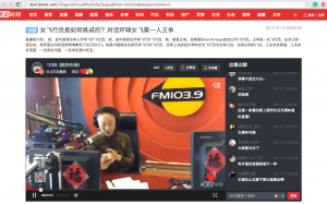 "Chief instructor Julie Wang in the studios of FM1039 Beijng Radio (thank you Silver Airways) talking about her global circumnavigation flight with ""Airline Online"" host Yang Zhimei."