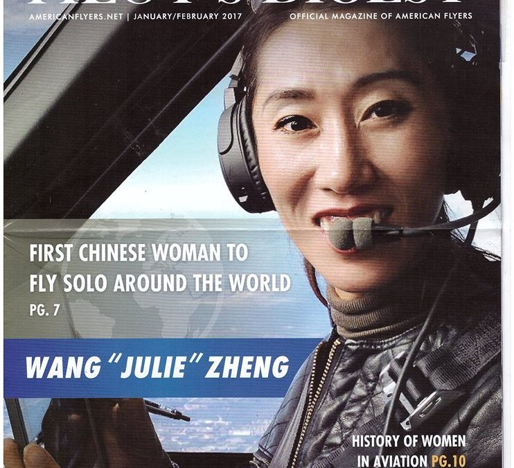 American Flyers interview with Julie Zheng